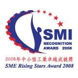awards smi